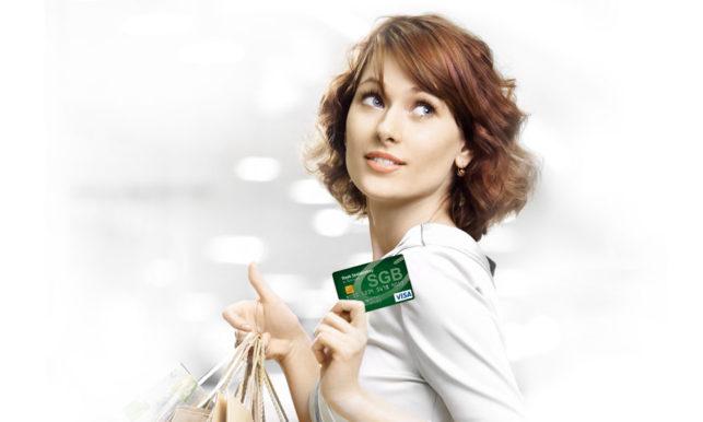 MOJA Linia kredytowa